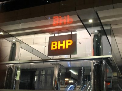 BHP re-branding double sided illuminated LED sign final